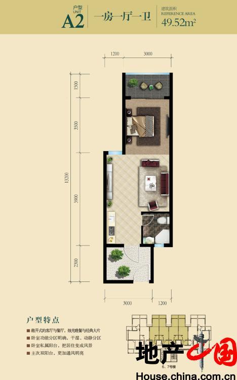 A2户型―一厅一房一卫