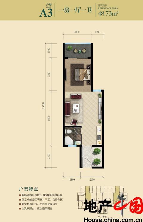 A3户型―一厅一房一卫