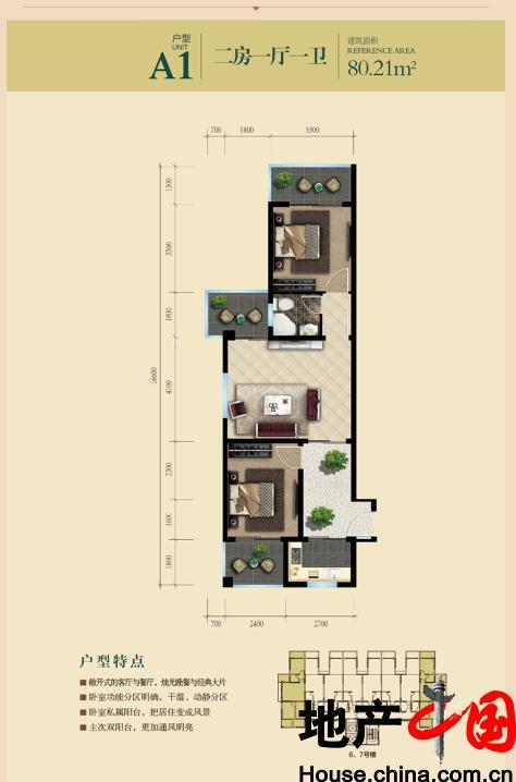A1户型―二房一厅一卫