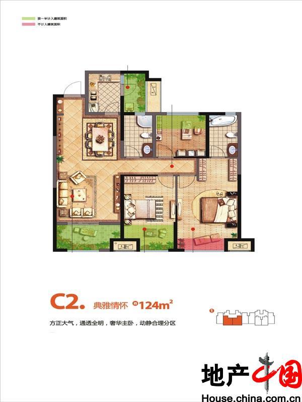 金科・天籁城C2户型3室2厅2卫1厨 124.00�O