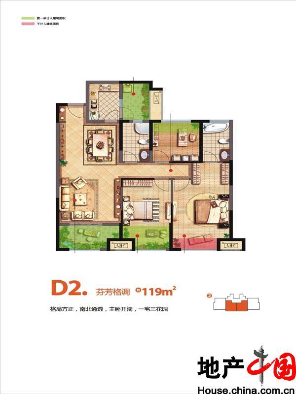 金科・天籁城D2户型3室2厅2卫1厨 119.00�O