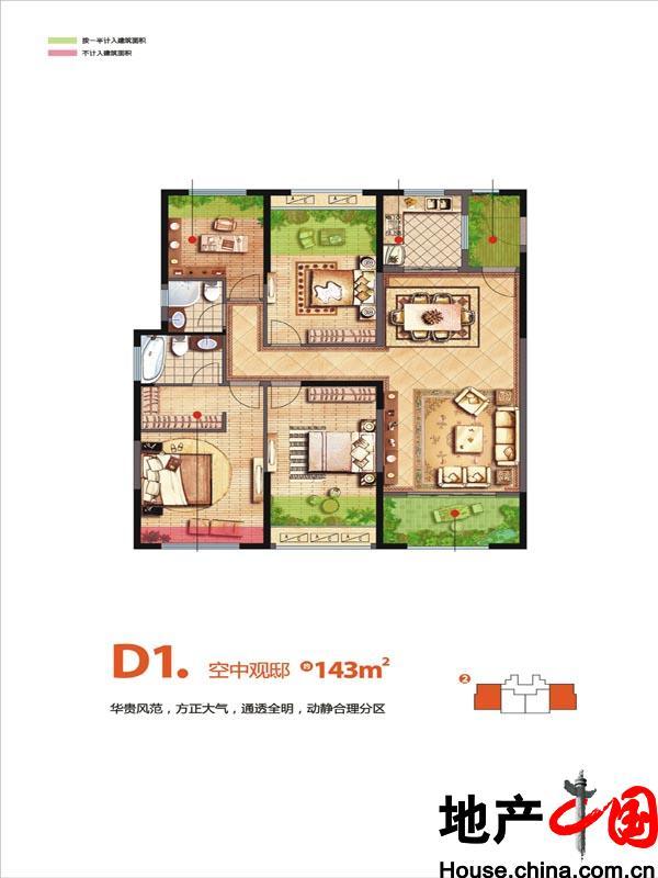 金科・天籁城D1户型4室4厅2卫1厨 143.00�O