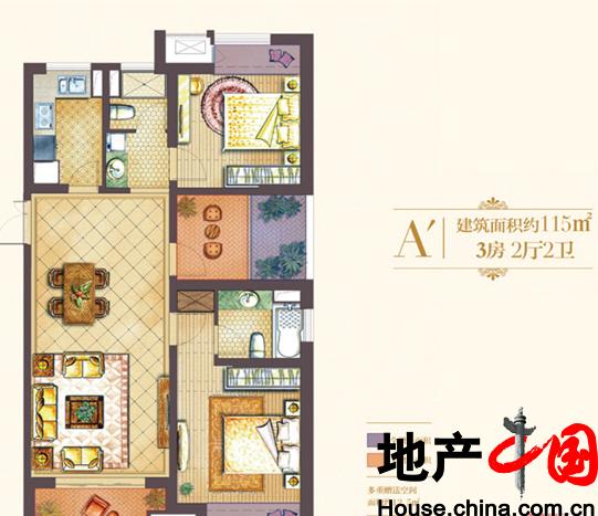 世茂国际广场A'户型3室2厅2卫 115.00�O