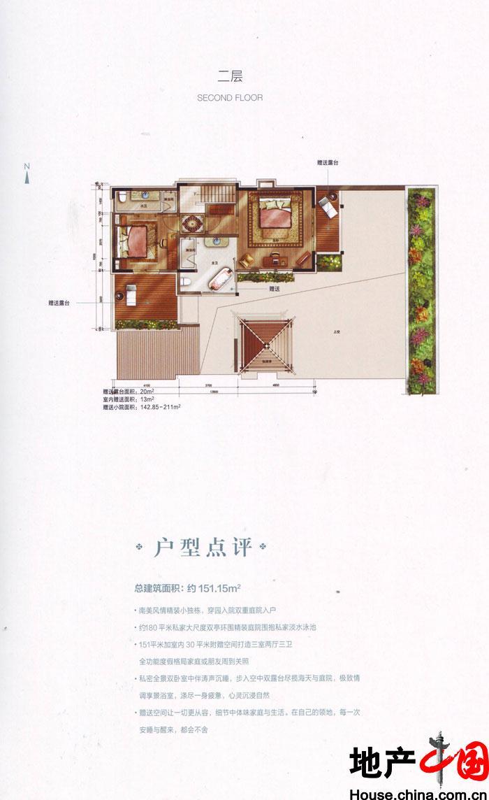 亲海别墅151平A户型-二层