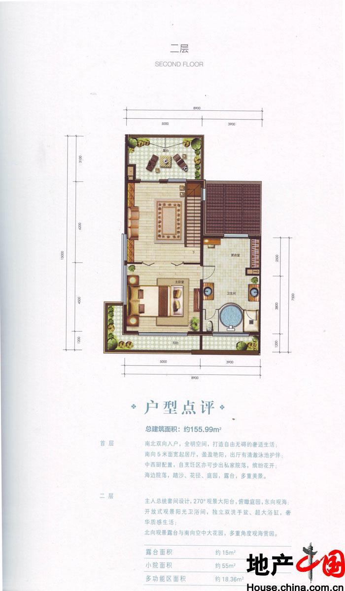 亲海别墅155平B2户型-二层