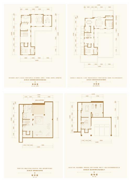 合院H6户型 5室2厅4卫