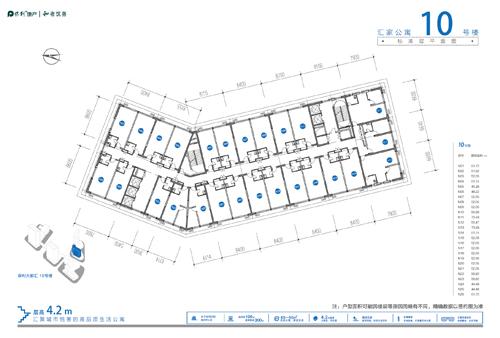 汇家公寓10#平面图