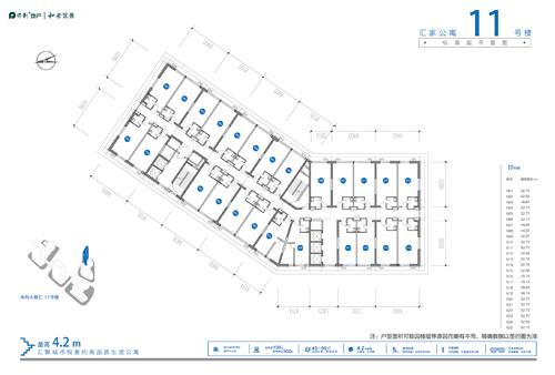 汇家公寓11#平面图
