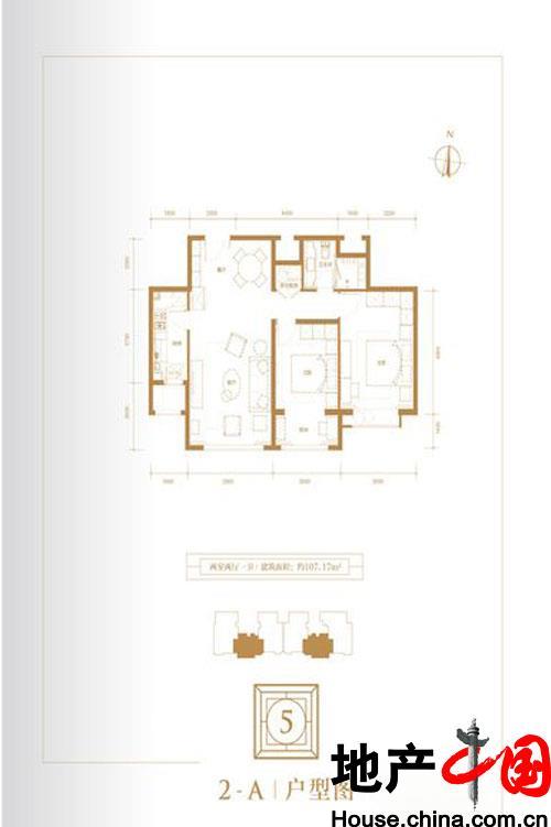 5号楼2-A户型图