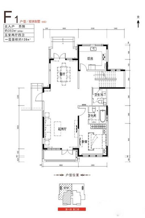 F1首层 5室2厅4卫