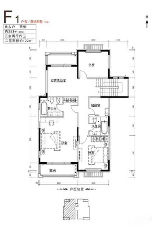F1二层 5室2厅4卫