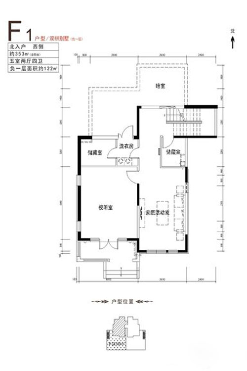 F1负一层 5室2厅4卫