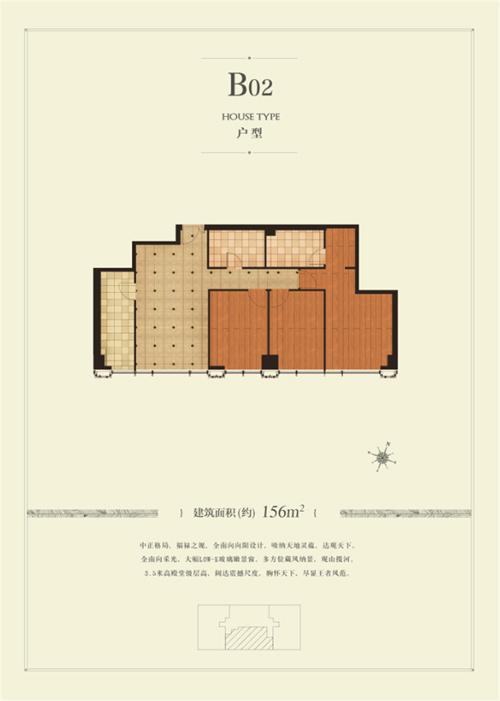 B02户型 3室2厅1卫