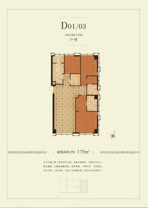 D01/03户型 3室2厅1卫