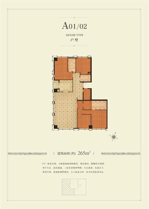 A01/02户型 3室2厅1卫