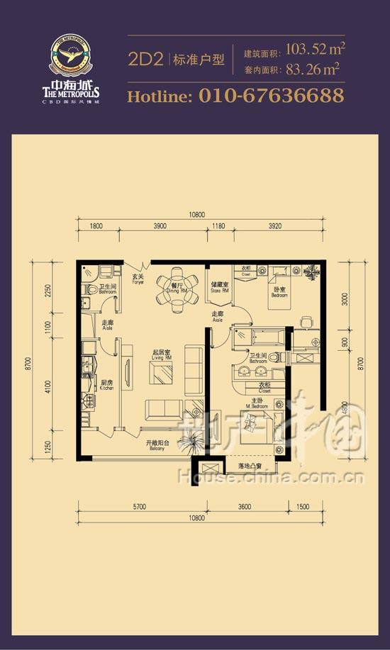 中海城圣朝菲(中海城二期)户型图-北京新房-地产中国网