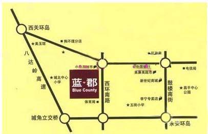 北京新房 昌平 蓝郡国际花园(蓝郡嘉苑) 相册 >> 交通图  共有图片1张