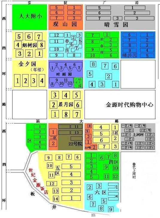 金源时代购物中心-北京楼盘详情-中国网地产-中国网