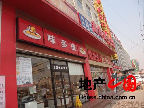北京/润枫锦尚