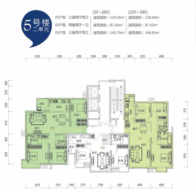 太原富力现代广场 户型图 5-2