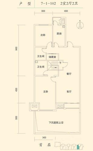 别墅寓意-北京公社屋顶海棠-别墅中国网坡详情豪宅地产图片