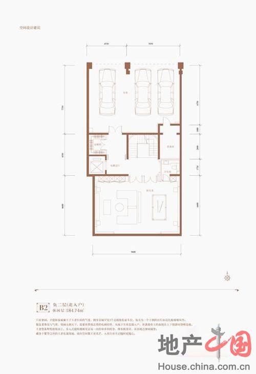 京基鹭府a1威廉公馆负二层北入户户型图1室 184.74㎡