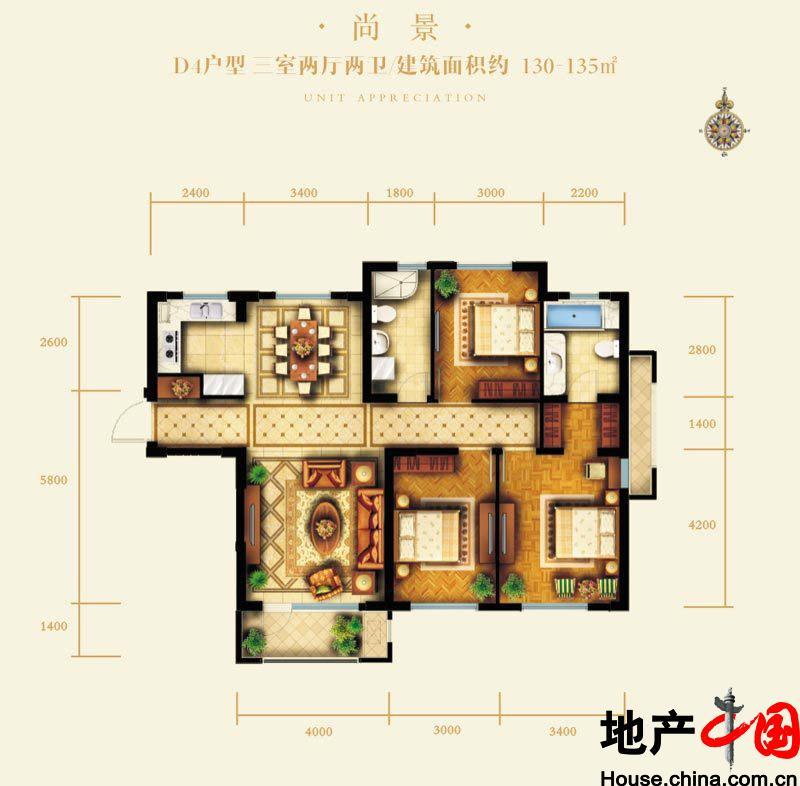 三室两厅两卫130-135平米户型图