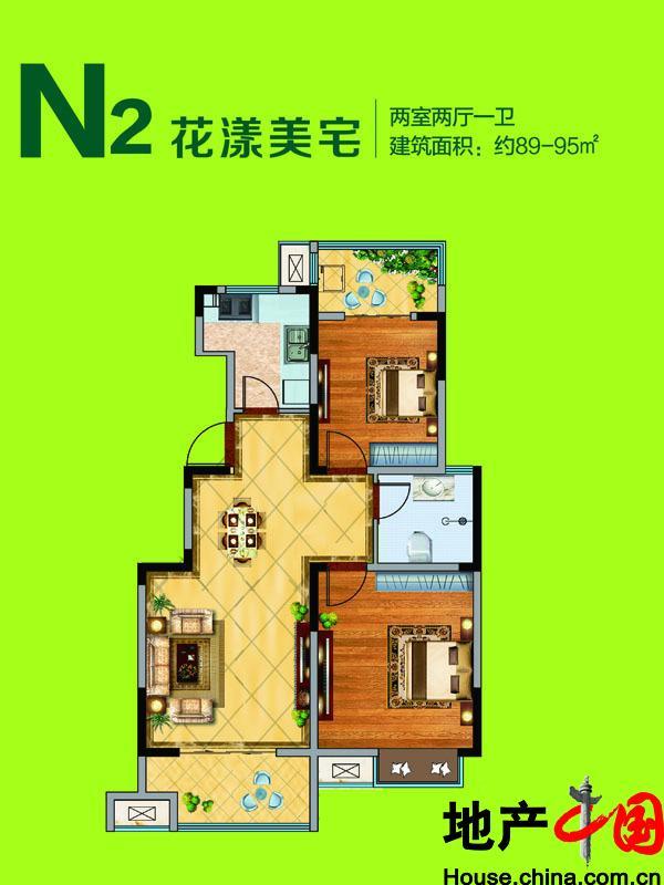 正商花语里n2户型图2室2厅1卫1厨 89.00㎡