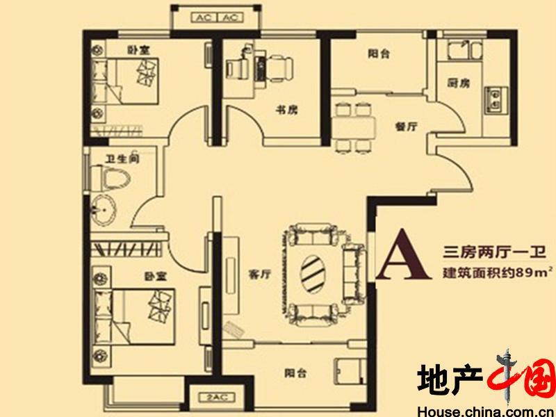 阳光城户型图二期a户型 3室2厅