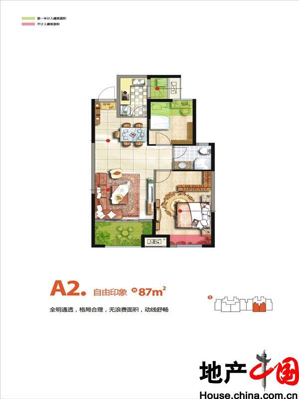 a2图纸图框尺寸