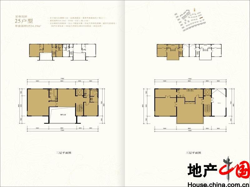 金湖温泉别墅双拼 25二层三层户型图6室3厅6卫 534.19㎡