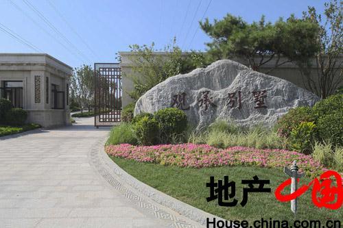 观承别墅-北京楼盘详情-地产中国网