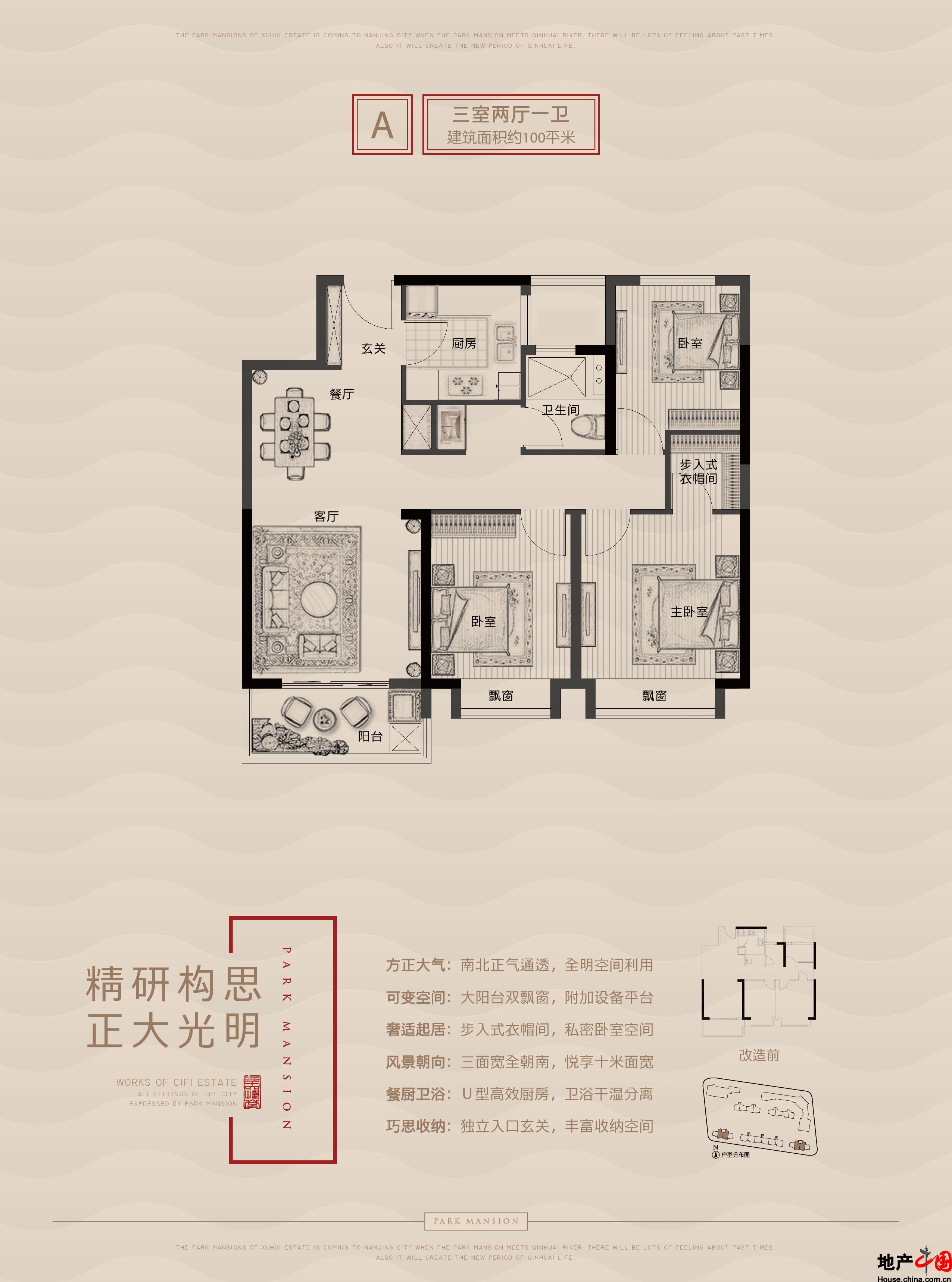 秦淮剧场风景手绘图