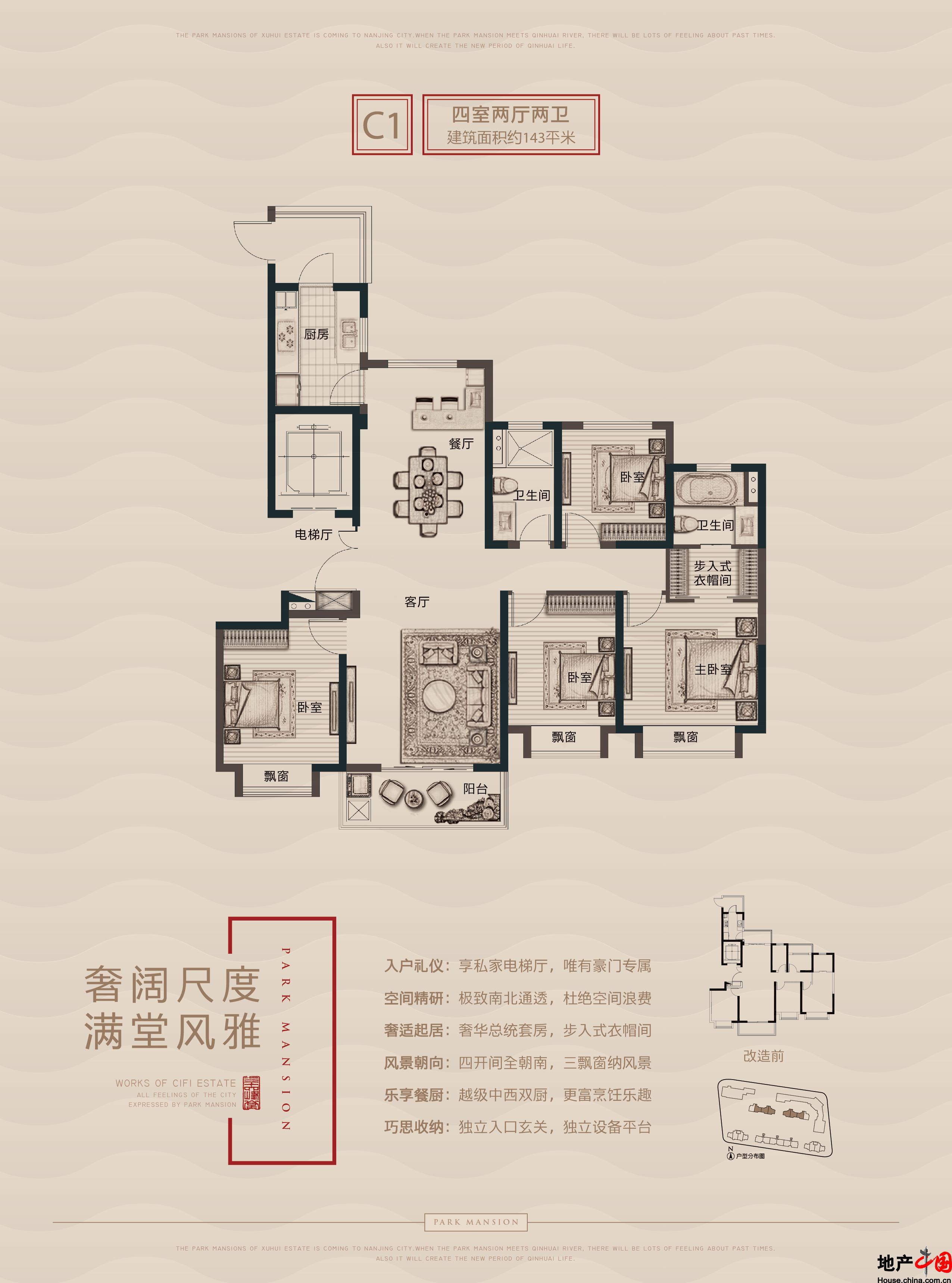 秦淮剧场手绘图