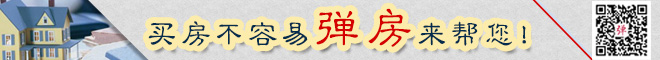 广州两房租赁需求最大_三房合租多