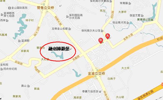 重庆北站区域的城市