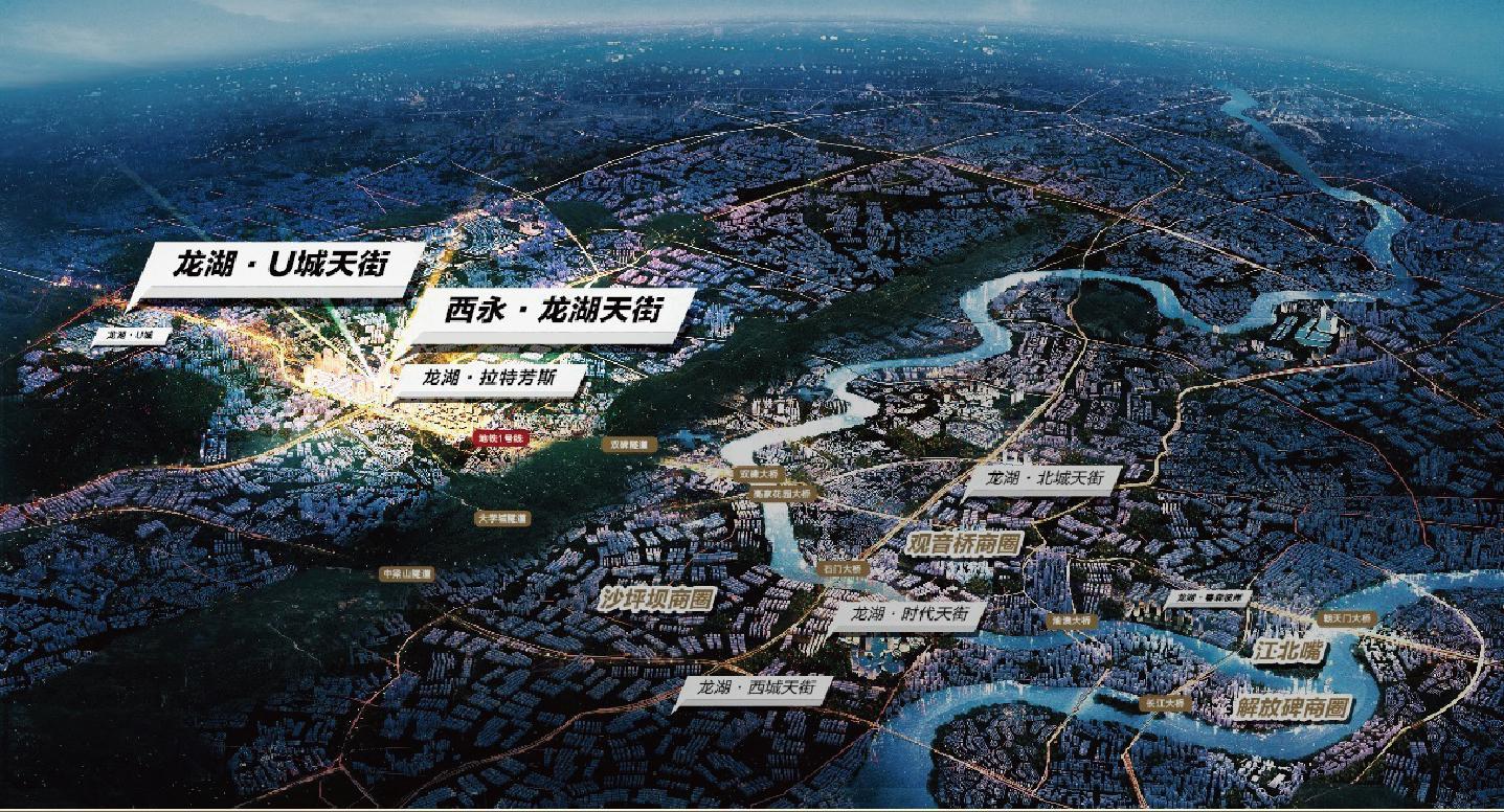 龙湖·u城再掀大学城投资热潮-楼市专题-重庆-地产