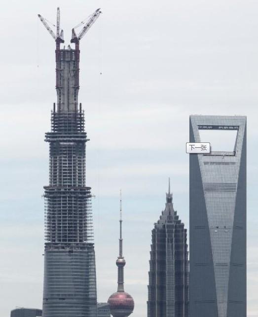 """建设中的""""上海中心""""与东方明珠电视塔,金茂大厦和环球金融中心大厦"""