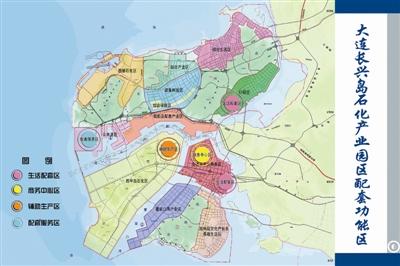 大连长兴岛临港工业区十大园区布置图