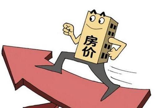 河北省银行业房贷利率普遍执行首套上浮5%—10%