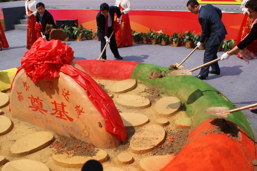 王健林 哈尔滨/万达集团董事长王健林表示,文化旅游城是万达创新的集大成项目...