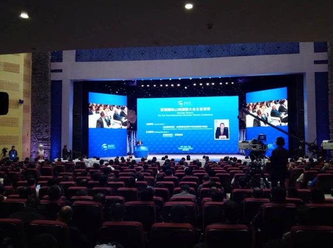 首届国际山地旅游大会在贵州兴义开幕