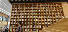 福州现高颜值书店 令顾客流连忘返【图】