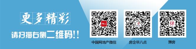上半年北京新房成交额创三年新高 限竞房库存1.8万套