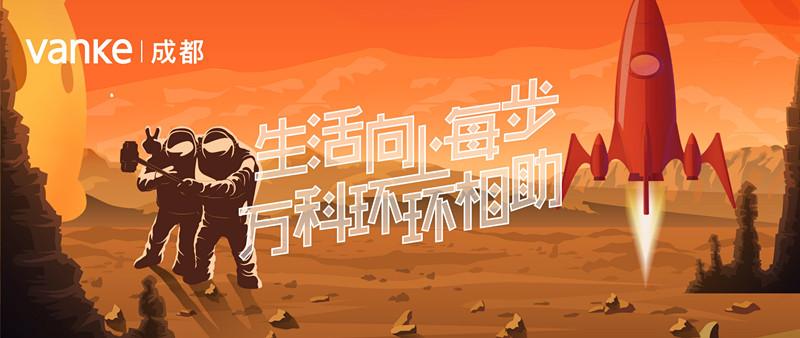 合肥新城国际_中国网地产成都-中国网地产:中国互联网新闻中心主办中国房地产 ...