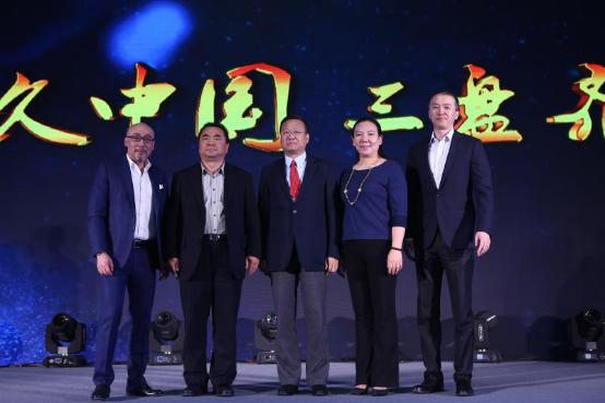 东久中国北京项目发布会新闻通稿20171116335.png