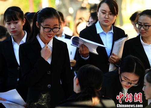 """""""新一线""""城市成95后就业首选 购房等政策成主因-中国网地产"""