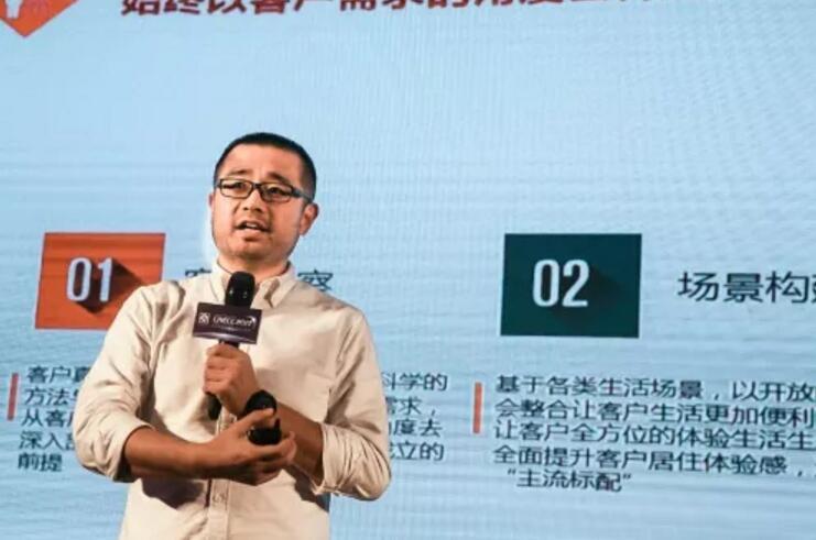 房地産進入自持時代,空間運營亟需破局創新-中國網地産
