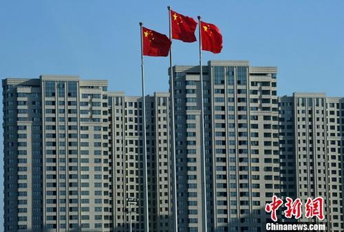 中国二手房价排名:北京6.8万居首 最低城市仅2600元-中国网地产
