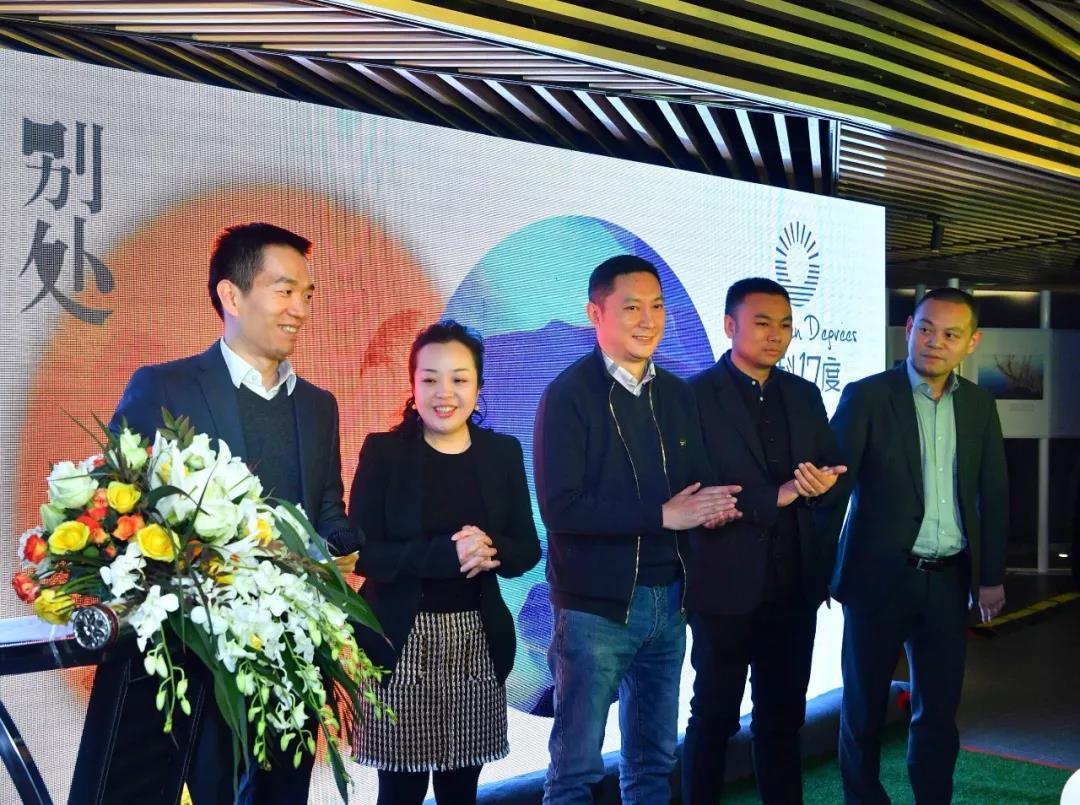 携西南最大文旅项目,万科中西部产城首次亮相-中国网地产